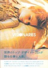 【VISIONARIES ファッション・デザイナーたちの哲学】スザンナ・フランケル