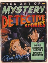 【The Art of Mystery & Detective Stories】Peter Haining