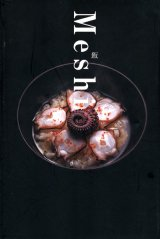【Meshi 飯】