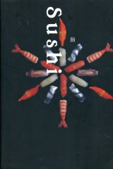 【Sushi 鮨】