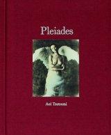 【Pleiades -プレアデス】堤あおい写真集