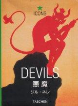 【DEVILS 悪魔】TASCHEN ICONS ジル・ネレ