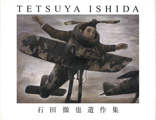 TETSUYA (ダンサー)の画像 p1_12