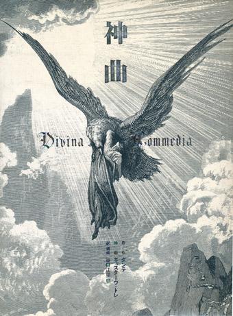 ギュスターヴ・ドレの画像 p1_16