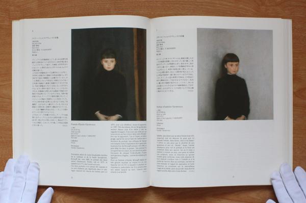 フェルナン・クノップフの画像 p1_17