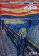 """【ムンク展 """"The Frieze of Life""""愛と死】図録・カタログ"""