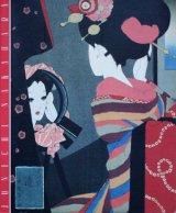【中原淳一の世界展】図録・カタログ