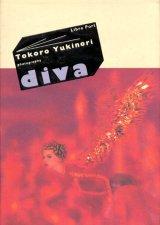 【diva】(サイン本)所幸則
