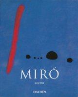 【MIRO Back to Visual Basics series】