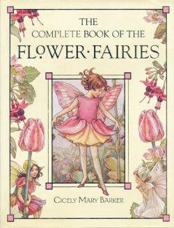 画像1: 【The Complete Book of the Flower Fairies】Cicely Mary Barker