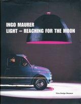 【光の魔術師――インゴ・マウラー展】カタログ・図録
