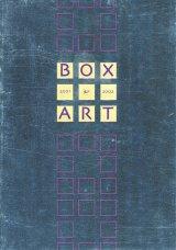 【BOX ART展 カタログ・図録】
