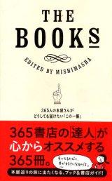 【THE BOOKS 365人の本屋さんがどうしても届けたい「この一冊」】