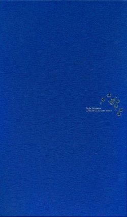 画像1: 【白い金平糖の島 限定BOX】(サイン本)鳩山郁子