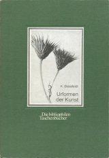 【Urformen der Kunst】Karl Blossfeldt