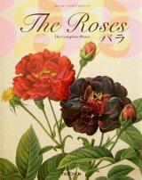 【The Roses〜バラ】TASCHEN版 ピエール=ジョゼフ・ルドゥーテ