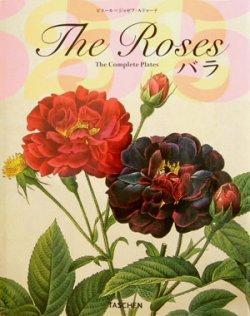 画像1: 【The Roses〜バラ】TASCHEN版 ピエール=ジョゼフ・ルドゥーテ