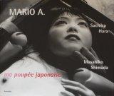 【Ma poupee japonaise】 Mario A.