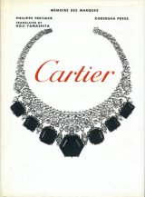 【MEMOIRE DES MARQUES Cartier カルティエ】 フィリップ・トレティアック
