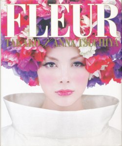 画像1: 【FLEUR】 TAKAKO/土屋アンナ